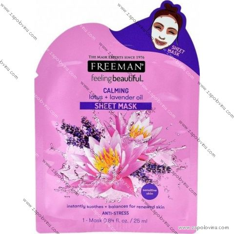 Freeman zklidňující látková maska Lotos a levandulový olej 25 ml