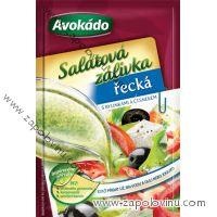 Avokádo salátová zálivka řecká 8g