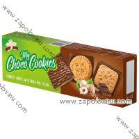 Cookiesland MY Choco Cookies Choco-Nut 130g